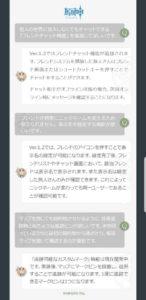 【原神】凄いアプデ情報キタ━━(゚∀゚)━━!! Ver1.2で召喚石がここまで配布されてしまうwwwwwww