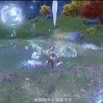 【朗報】甘雨ちゃんの元素爆発範囲は広すぎ!? ← 運用に夢が広がるな!