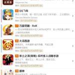 【原神】中国でのセルラン・・アルベド実装でもこれってマジ!?