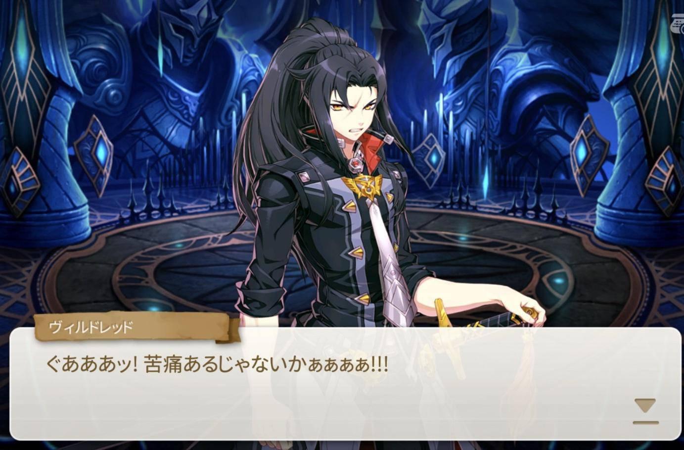 【原神】MIHOYOさんの翻訳は酷いところない? ← これ見てもそんなこと言えるのかよ!?