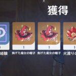 【原神】会心冠2つの神ドロップ・・おひょひょひょ ← 強化した結果wwww