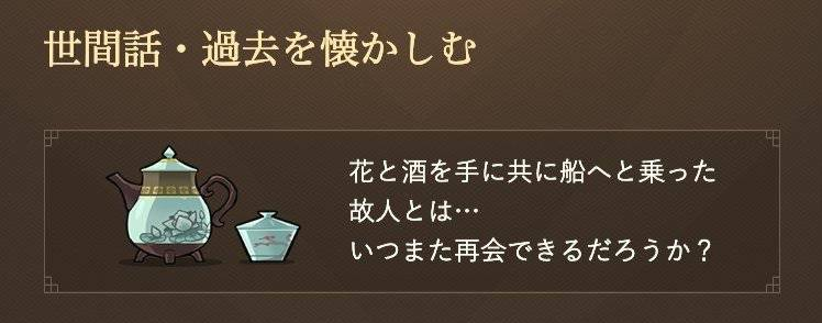【原神】ソラヤーさんとかいうモブの中の優良モブ
