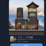 【ネタ】原神が網羅してしまったゲームジャンルを一覧にするとこうなる!? ← どこ行くんだこのゲーム!?
