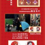 【原神】中国ケンタッキーコラボイベントはイラストコンテストしてるんだね