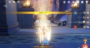 【原神】火魔女の秘境35秒クリア!? プレイ方法が凄すぎた