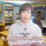 【原神】キャストインタビューが公開されたぞ! ベネット役 逢坂良太さん