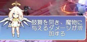 【ネタ】パイモンに似たパチモン?が登場!?蒼空ファンタジーやってみようぜ!