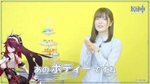 【原神】ロサリア役加隈亜衣さんのキャストインタビュームービーが公開されたぞ!