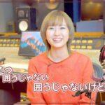 【原神】エンヒちゃんの声優、花守ゆみりさんの声優インタビューが公開されたぞ!