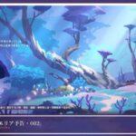 【原神】アヤカさん実装くる!?稲妻のコンセプトアートが公開されたぞ!