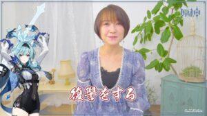 【原神】エウルアの声優、佐藤利奈さんの収録後キャストインタビュー動画が公開されたぞ!