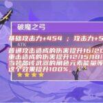 【原神】稲妻の新鍛造武器って新原型要求されたりしないよな・・?