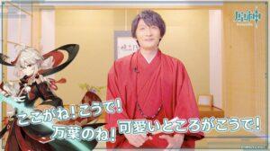 【原神】楓原万葉の声優(CV)島﨑信長さんのキャストインタビュー動画が公開されたぞ!