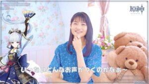 【原神】神里綾華さんの声優、早見沙織さんの収録後キャストインタビュームービーが公開されたぞ!