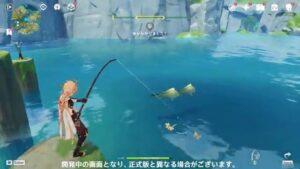 【原神】新機能「釣りシステム」について情報が公開されたぞ!