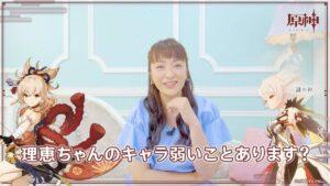 【原神】宵宮役植田佳奈さんのキャストインタビュー動画が公開されたぞ!