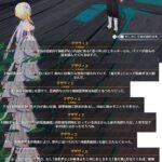 【ネタ】正直、ココミちゃんの軍師の才能と腕は微妙じゃないか・・?