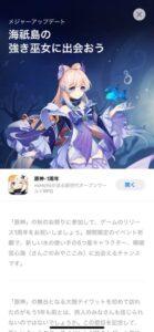 【ネタ】ココミちゃんが「強き巫女」って優良誤認じゃないの!?